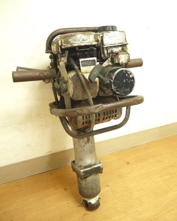 H670●山田機械 エンジン コンクリートブレーカー ビーガン EC-55GS YAMADA