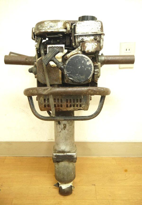 H670●山田機械 エンジン コンクリートブレーカー ビーガン EC-55GS YAMADA_画像2