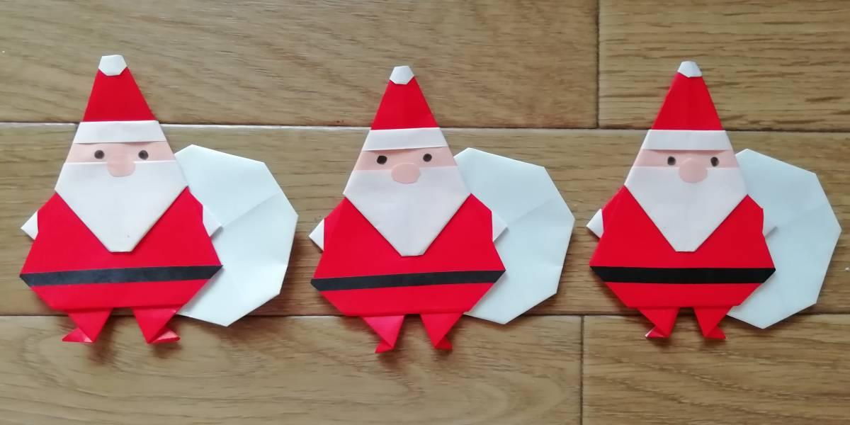 折り紙 サンタ クリスマス