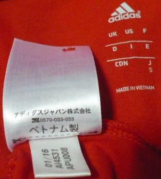 美品 adidas(アディダス)製2016コロンビア代表アンセム半袖ポロシャツ S 赤_画像2