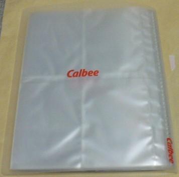 カルビー2004日本代表チップスカードホルダー(フォルダー)+おまけ2002~2014カード55枚 セット 非売品 Jリーグ トレカ_画像3