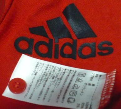 美品 adidas(アディダス)製2016コロンビア代表アンセム半袖ポロシャツ S 赤_画像3