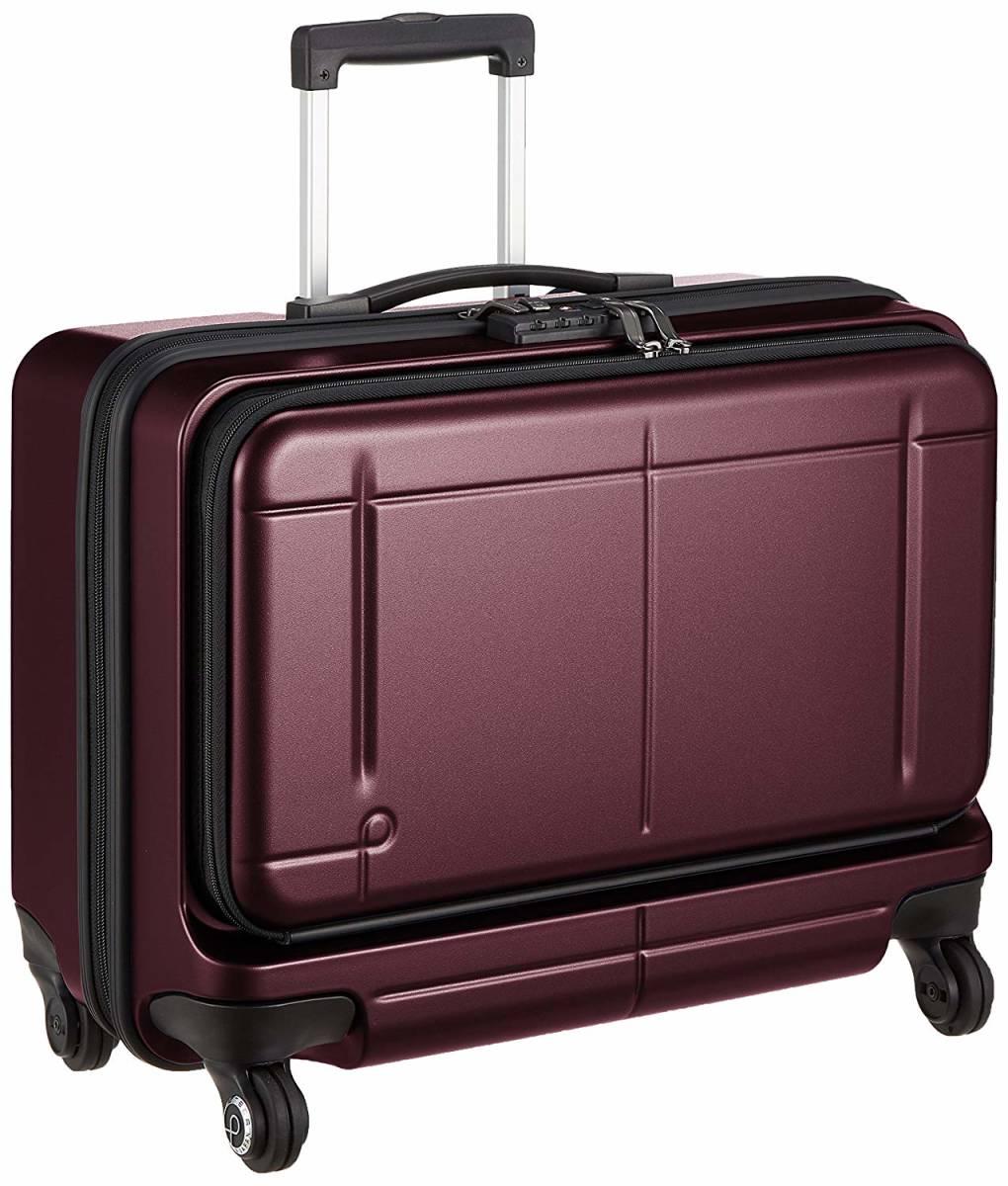 新品 Proteca(プロテカ) スーツケース 日本製 マックスパスビズ 37L 49cm 4kg