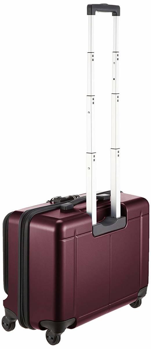 新品 Proteca(プロテカ) スーツケース 日本製 マックスパスビズ 37L 49cm 4kg_画像2