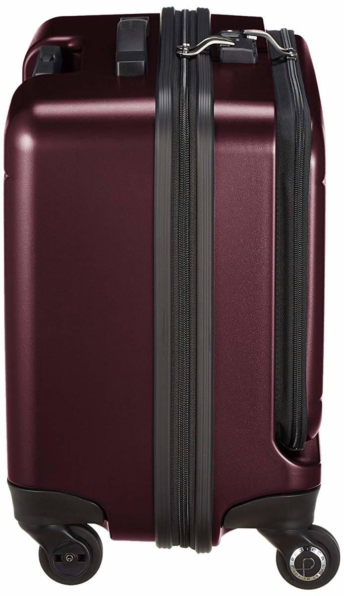 新品 Proteca(プロテカ) スーツケース 日本製 マックスパスビズ 37L 49cm 4kg_画像3