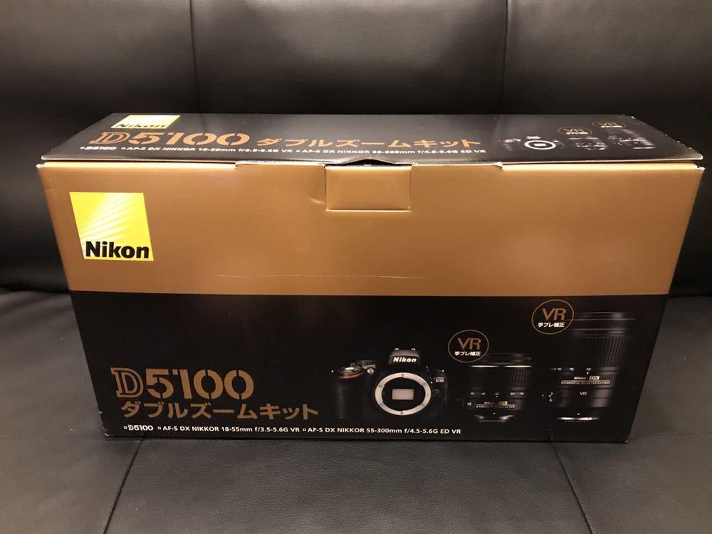 ニコン/NIKON D5100 ダブルズームキット 美品