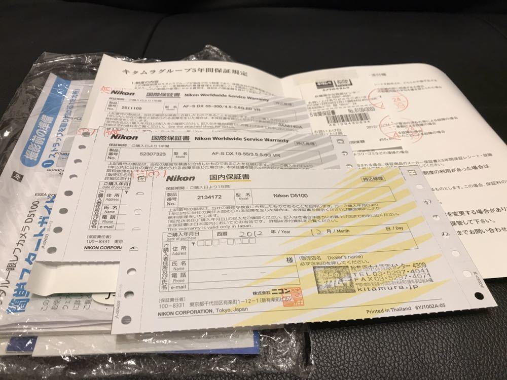 ニコン/NIKON D5100 ダブルズームキット 美品_画像7