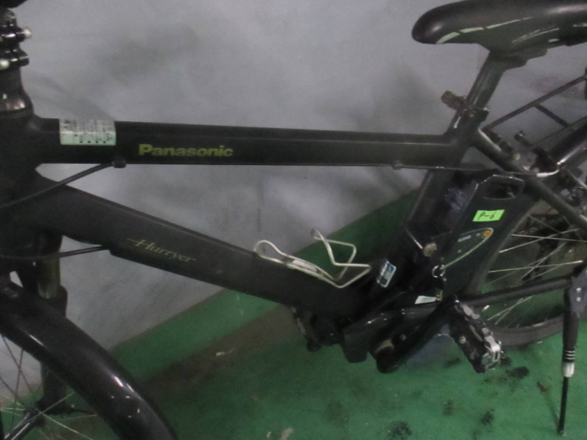 「P-6」美品★Panasonic 電動アシスト自転車 Hurryer(ハリヤ)BE-ENH444B 7段変速 26インチ バッテリー8Ah&充電器付★_画像4