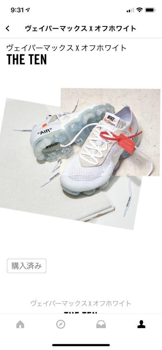 【新品、未使用】NIKE × OFF-WHITE ナイキ × オフホワイト THE 10 AIR VAPORMAX FK エア ヴェイパーマックス スニーカー 白 28.5cm