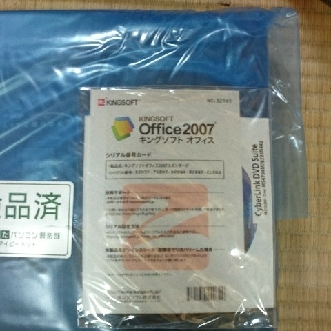 FMV-LIFEBOOK FMV-610NU2 WindowsXP professional 1-2CPU リユース品_画像2