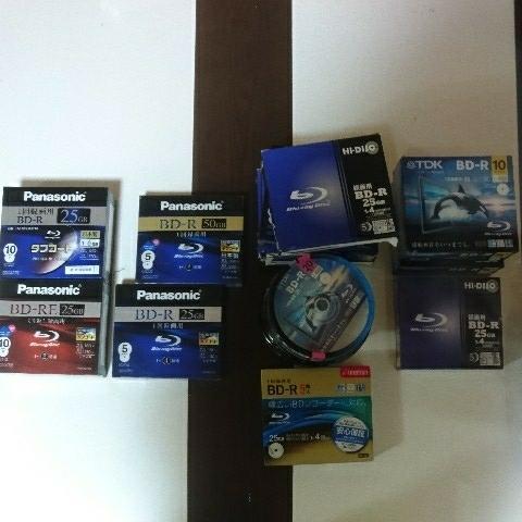 ブルーレイディスク BDーR 録画用 DVD-R 25GB 50GB