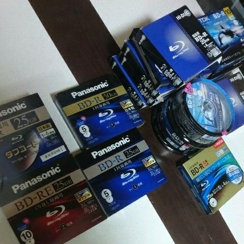 ブルーレイディスク BDーR 録画用 DVD-R 25GB 50GB_画像2