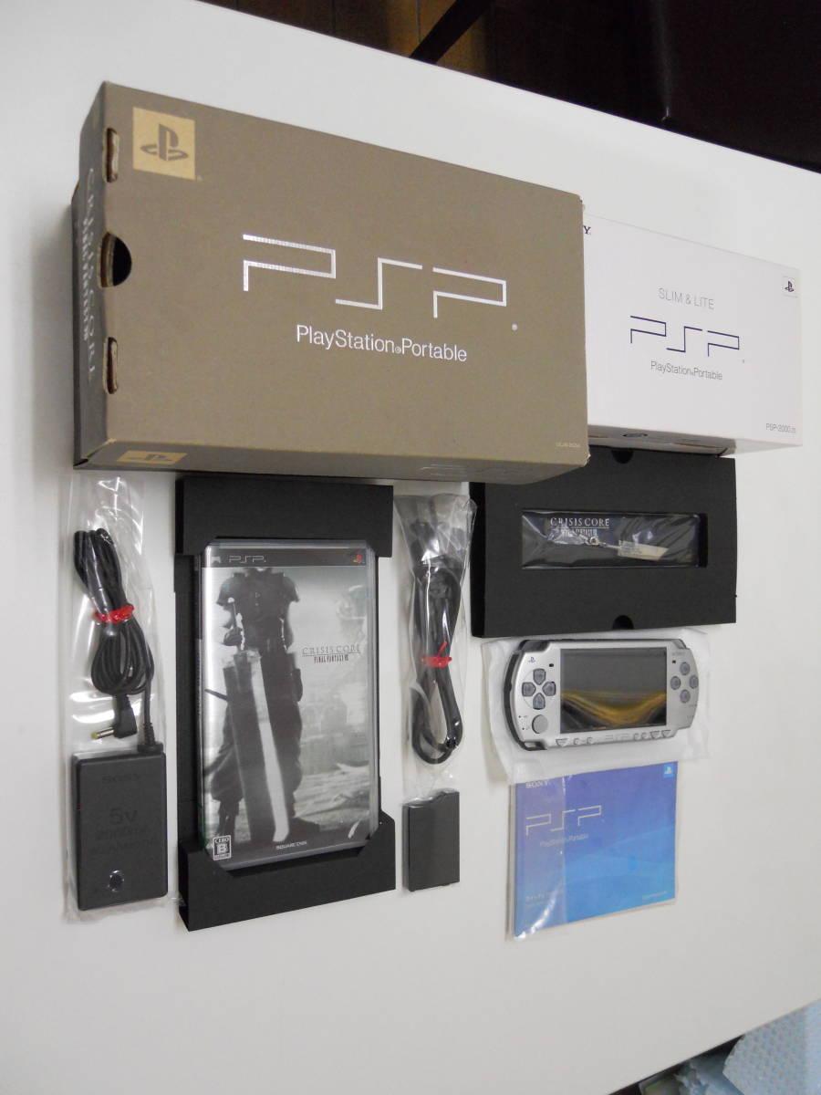 ★希少! ほぼ新品! PSP2000 CRISIS CORE FINAL FANTASY.Ⅶ 10th記念限定品 特典品付き!