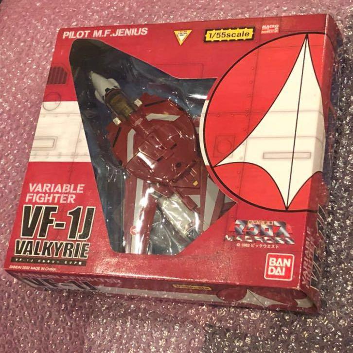 【新品未開封品】バンダイ1/55 VF-1Jバルキリーミリア機【検索】タカトクトイス/HI-METAL R/DX超合金/やまと/YAMATO