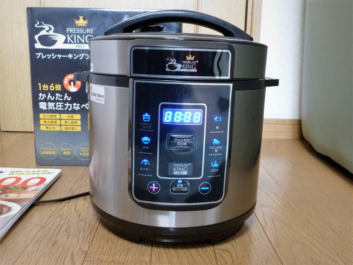 ショップジャパン 電気圧力鍋 プレッシャーキングプロ SC-30SA-JO1 箱 レシピ付き_画像2