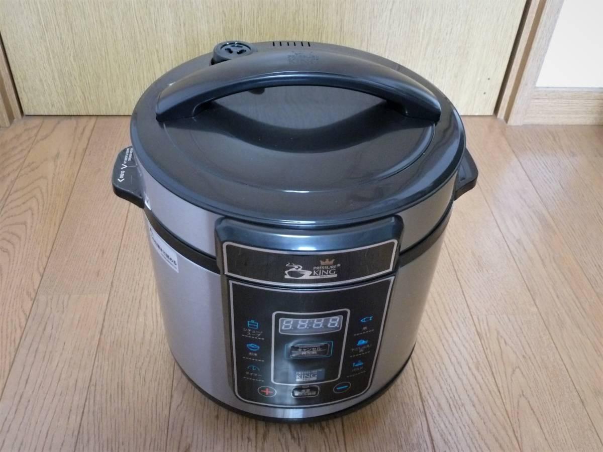 ショップジャパン 電気圧力鍋 プレッシャーキングプロ SC-30SA-JO1 箱 レシピ付き_画像4