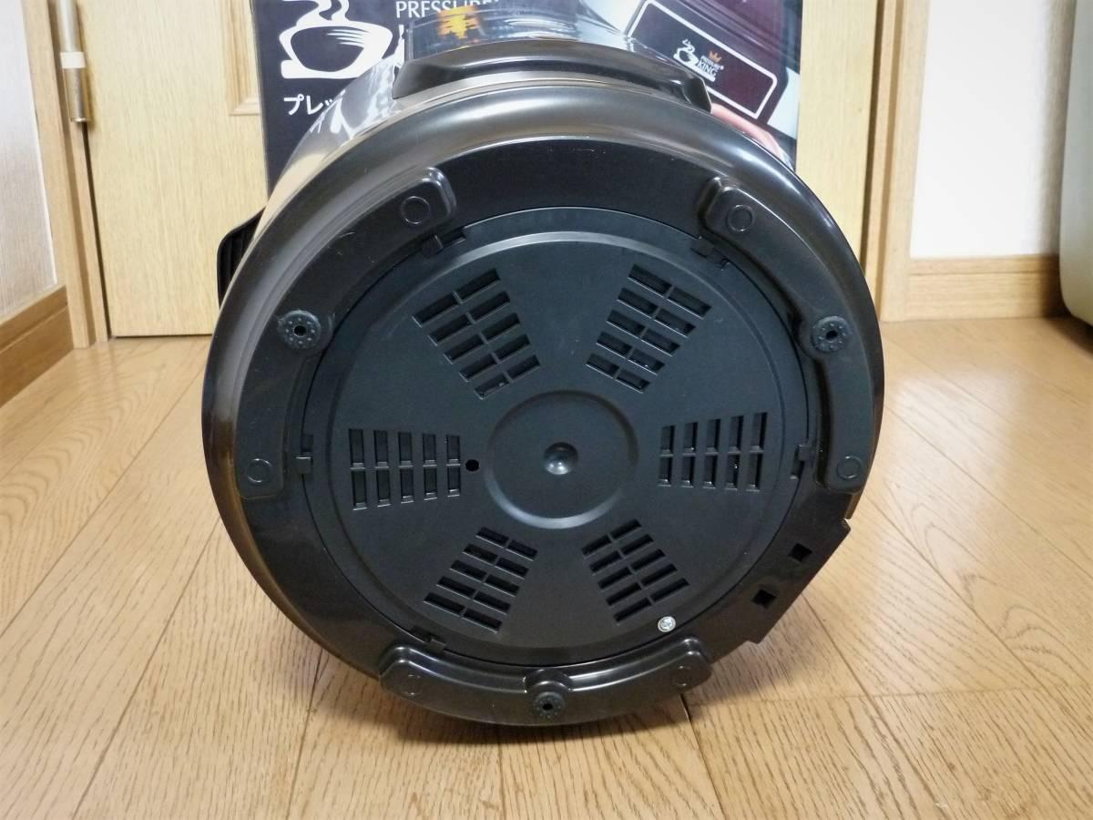 ショップジャパン 電気圧力鍋 プレッシャーキングプロ SC-30SA-JO1 箱 レシピ付き_画像8