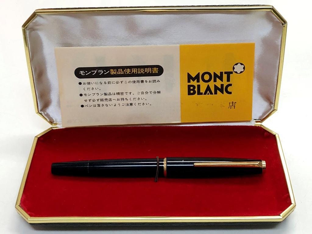 ☆MONTBLANC/モンブラン 320 ペン先14K 585 万年筆《中古》☆