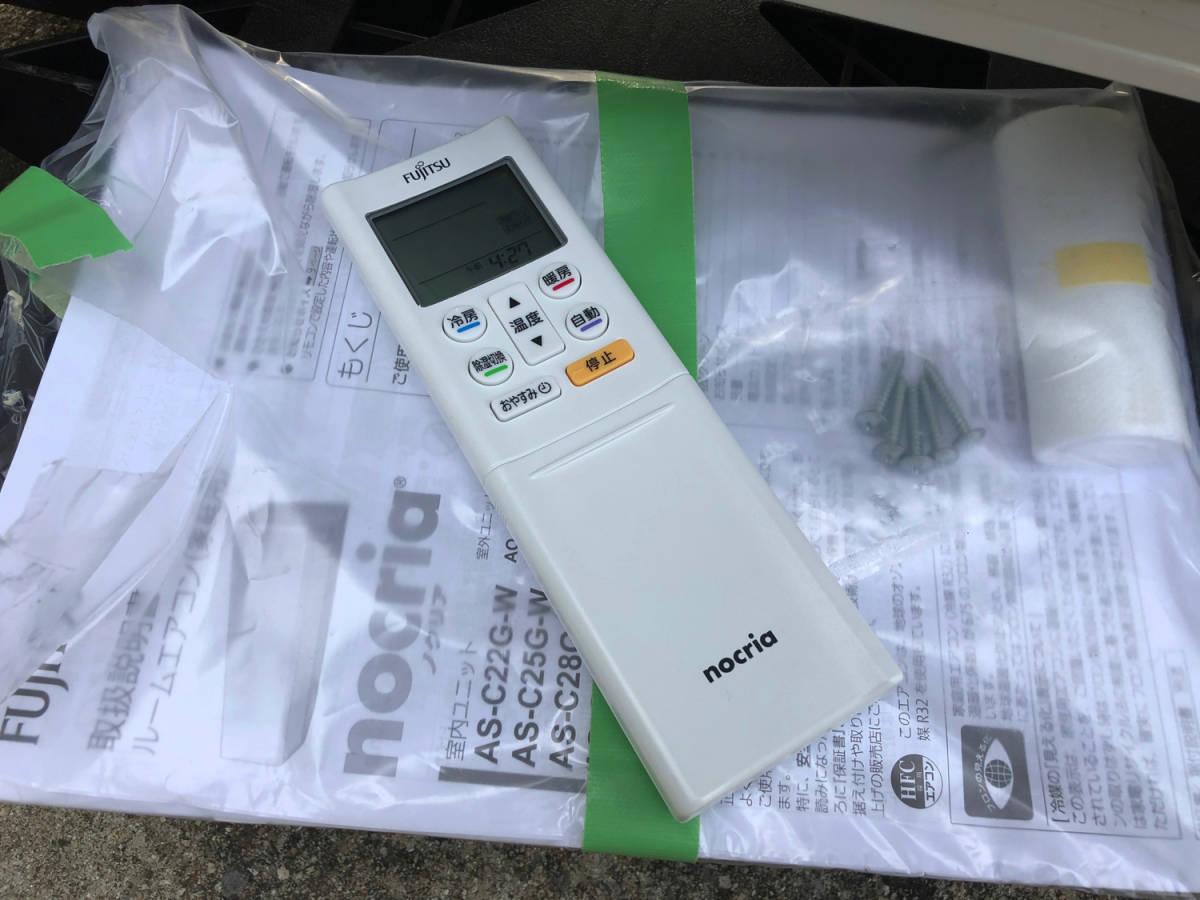 【美品・18年製】FUJITSU/富士通 AS-C40G nocria ノクリア みまもり・音声お知らせ機能 ルームエアコン ~14畳用 100V R32冷媒_画像9