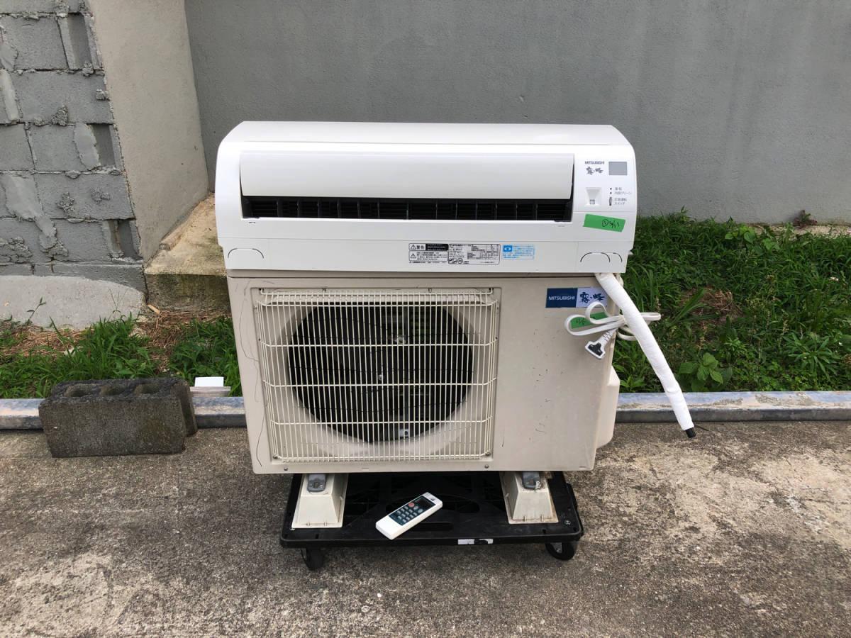 三菱/MITSUBISHI 霧ヶ峰 冷暖房除湿ルームエアコン MSZ-GM404S ~17畳 4.0kw 200V 2014年製