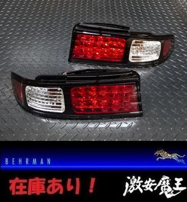 ※新品即納 WISESQUARE ワイズスクエア S14 シルビア LED テールランプ テールライト 左右_画像1