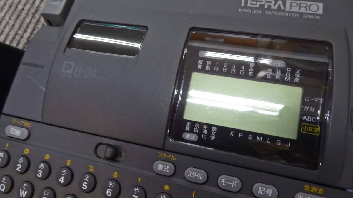 TEPRA PRO テプラ プロ SR606 ラベルライター 動作OK_画像4