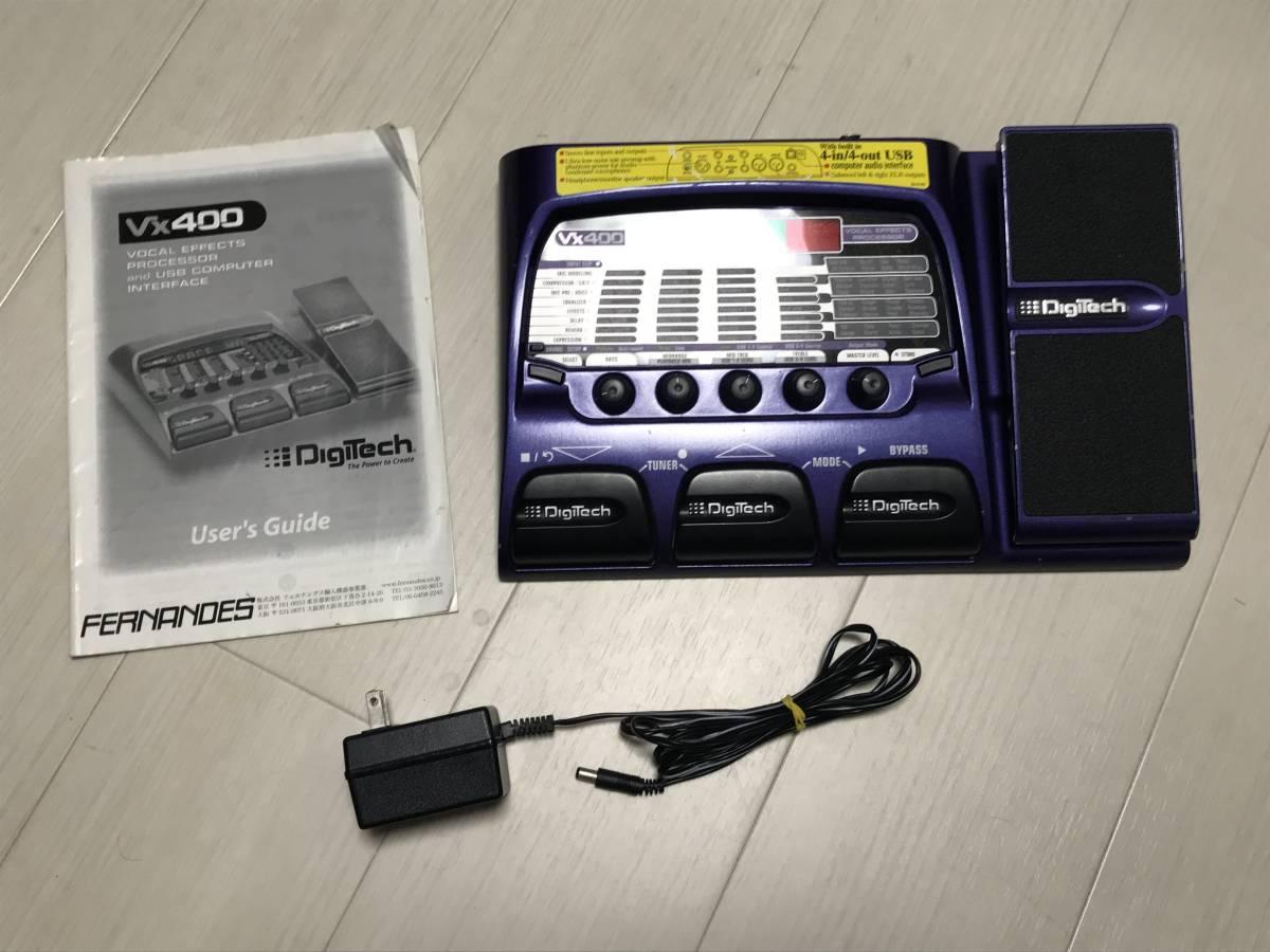 VX400 ボーカルエフェクター _画像2