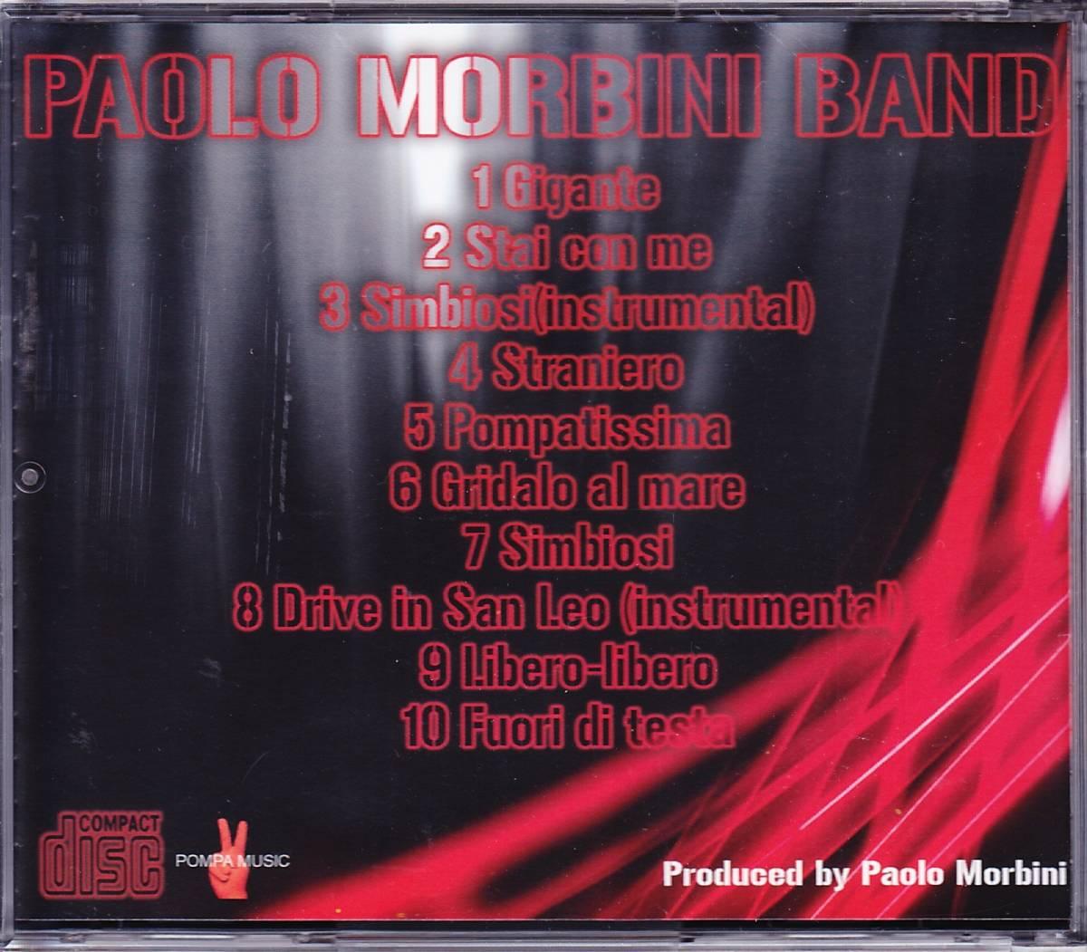 PAOLO MORBIN / Paolo Morbini Band イタリア産メロハー、ハードポップ・プロジェクト、自主制作、唯一作!_画像2