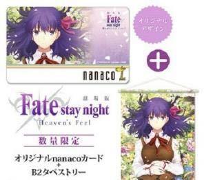 劇場版 fate heaven's feel nanaco タペストリー