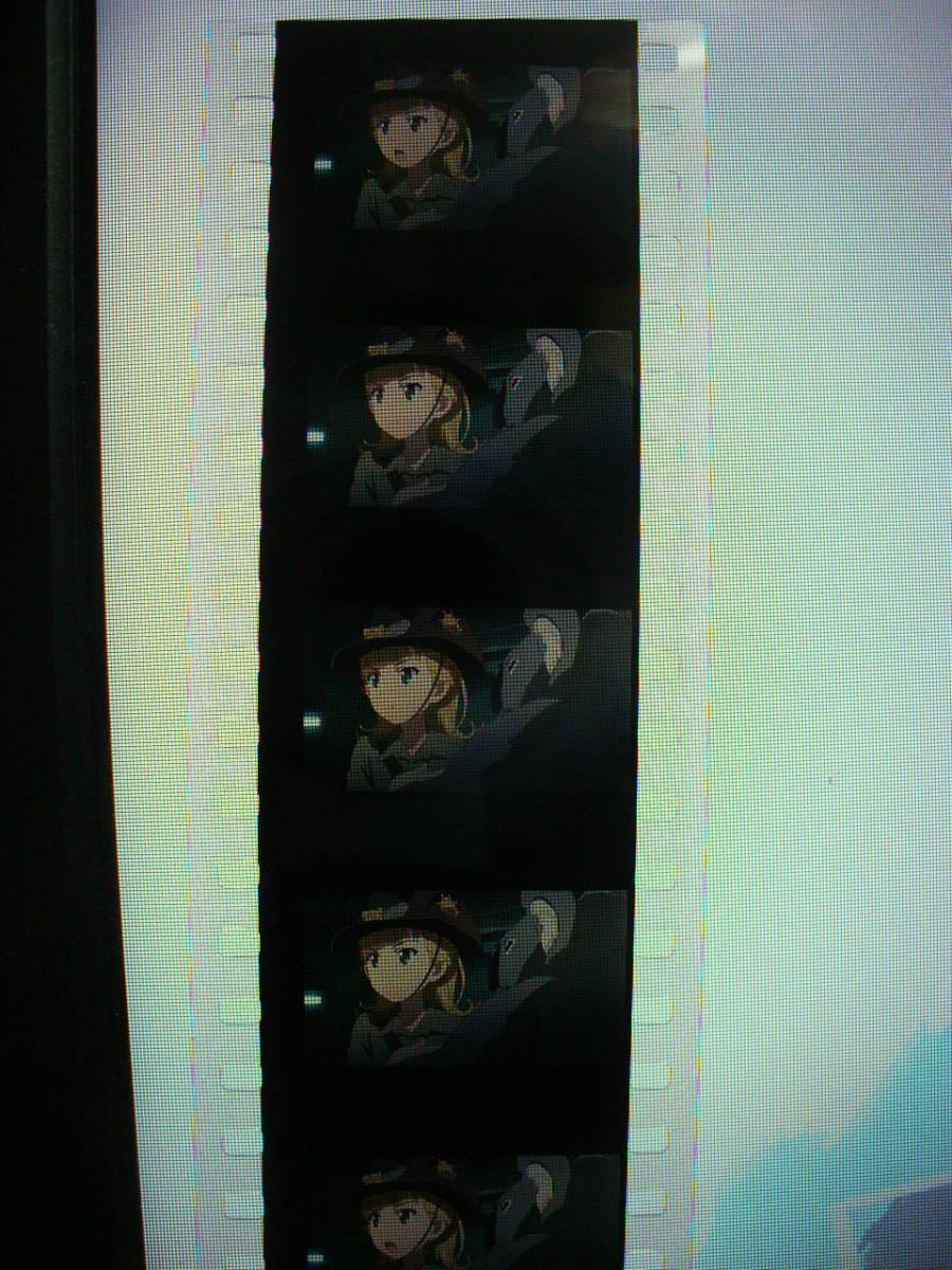 ガールズ&パンツァー 最終章第2話5週目来場者特典フィルム「蕨(ワラビー)副隊長とコアラ隊長」