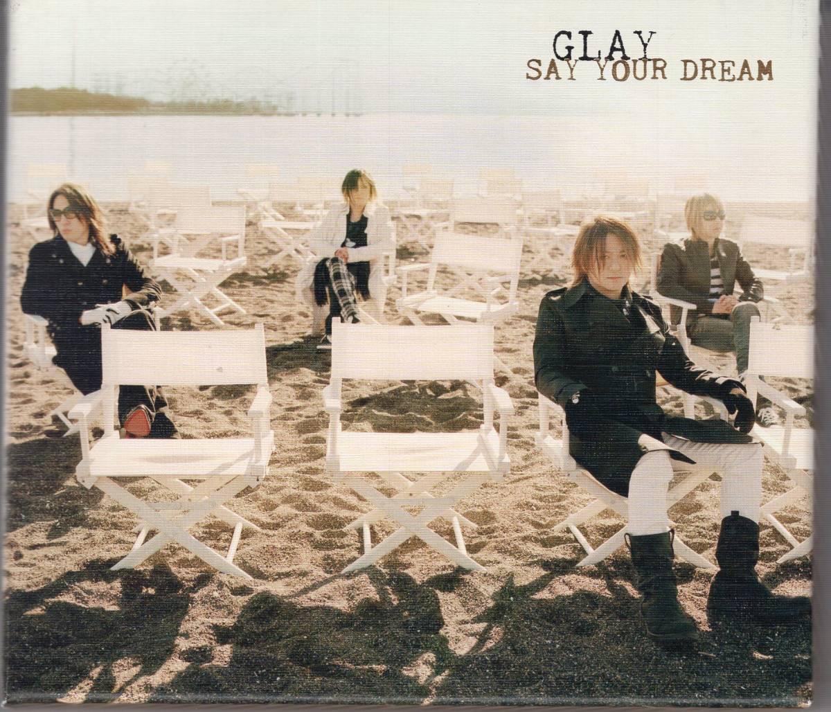 CD) GLAY say your dream_画像1