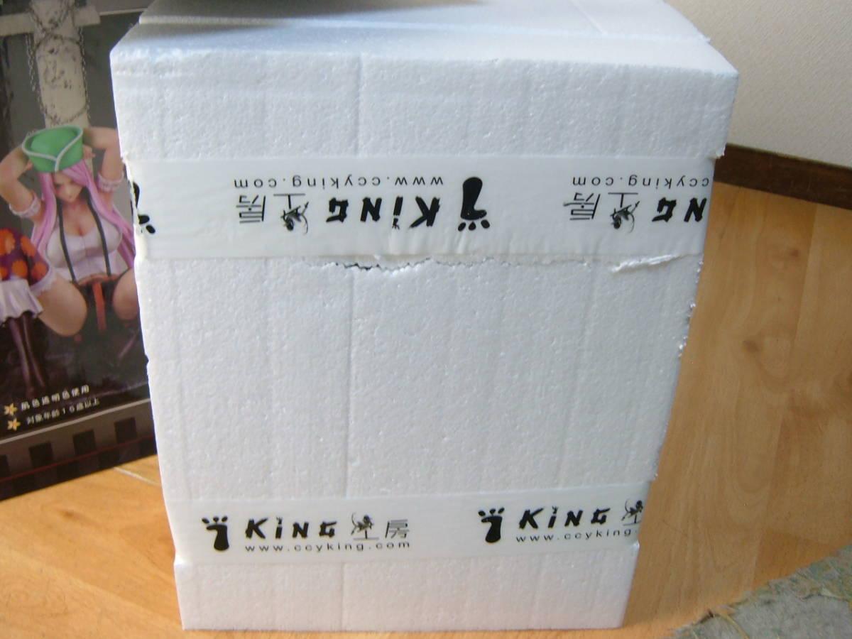 70 【未使用】KING工房 ワンピース ジュエリー・ボニー(大)(希少)_画像2