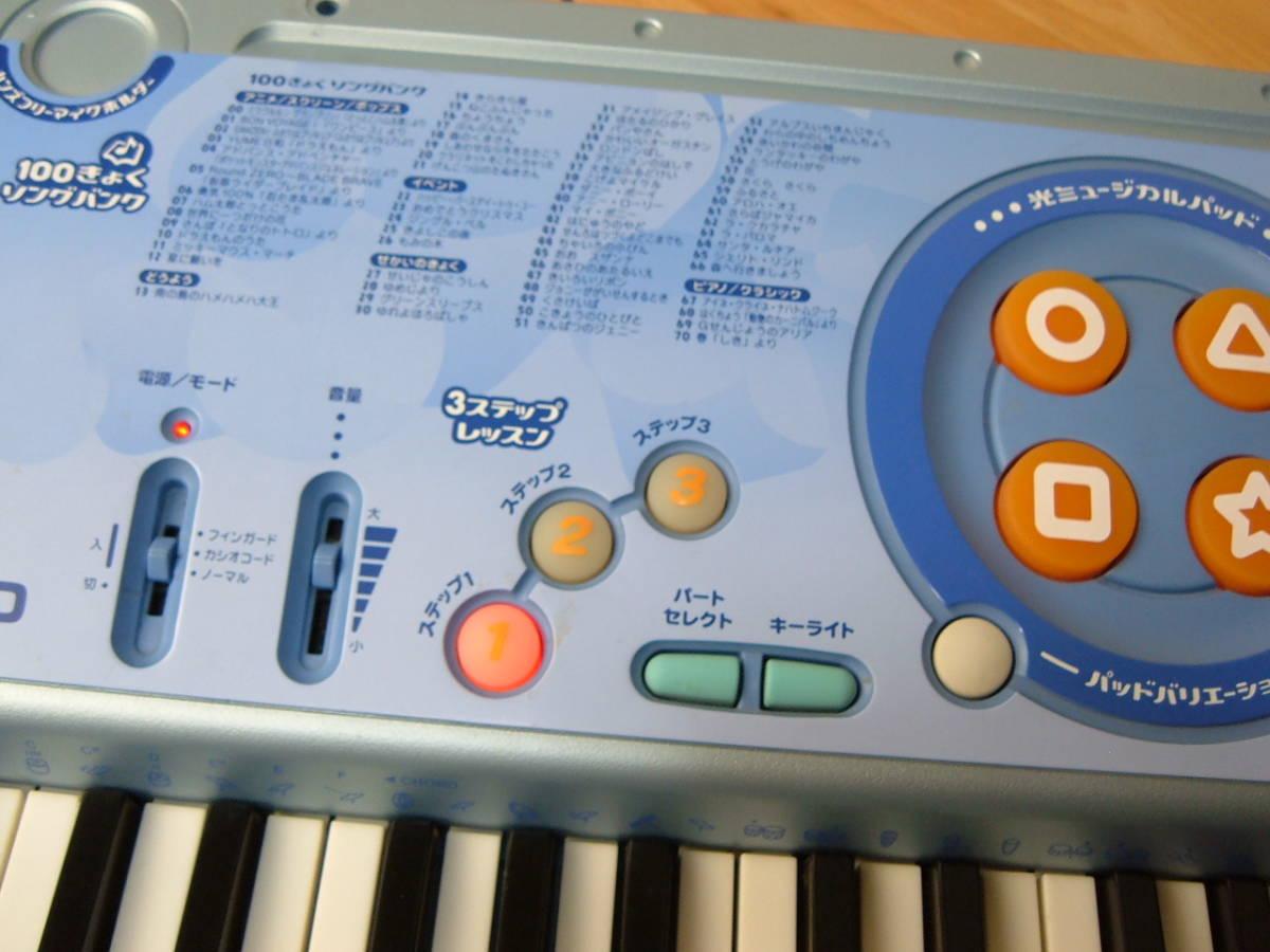 75 【美良品】カシオ 光ナビゲーション キーボード LUCE 100曲内蔵 LK-39_画像9