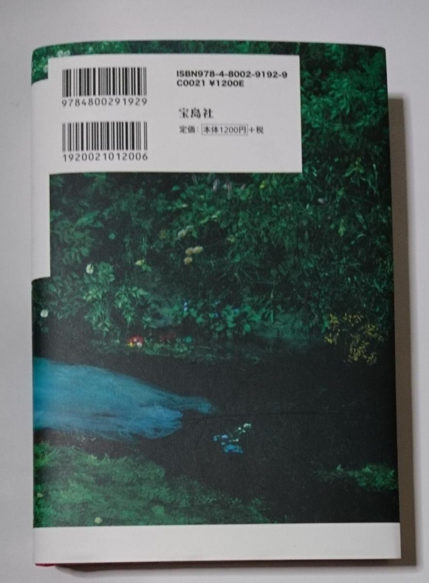宝島社『樹木希林 120の遺言 死ぬときぐらい好きにさせてよ』☆第5刷(美品)_画像2