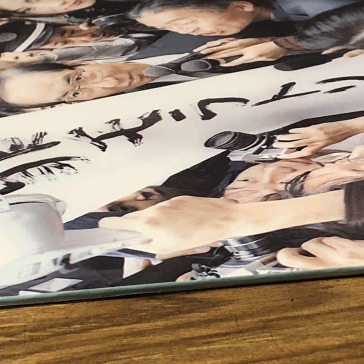 椎名林檎 / 無罪モラトリアム RINGO SHIINA / MUZAI MORATORIUM-JAPAN ORIGINAL PRESS-VERY RARE SEALED PERFECT COPY-シールド未開封美品-_画像4