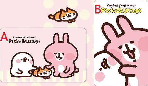 台湾 MRT カナヘイ icash B_画像2