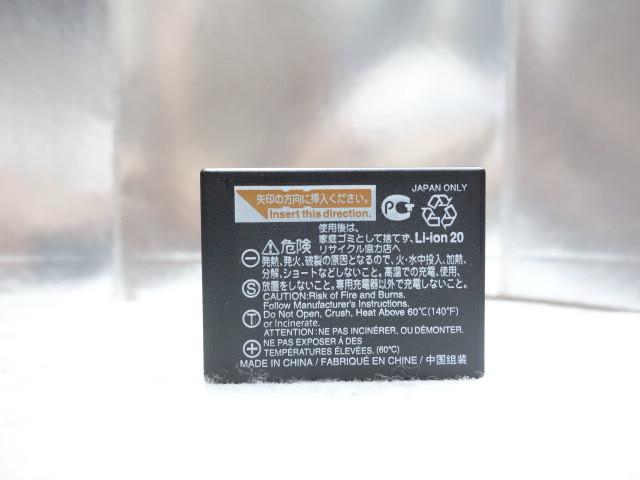 FUJIFILM 富士フイルム 純正品 バッテリー NP-W126S⑤】_画像2
