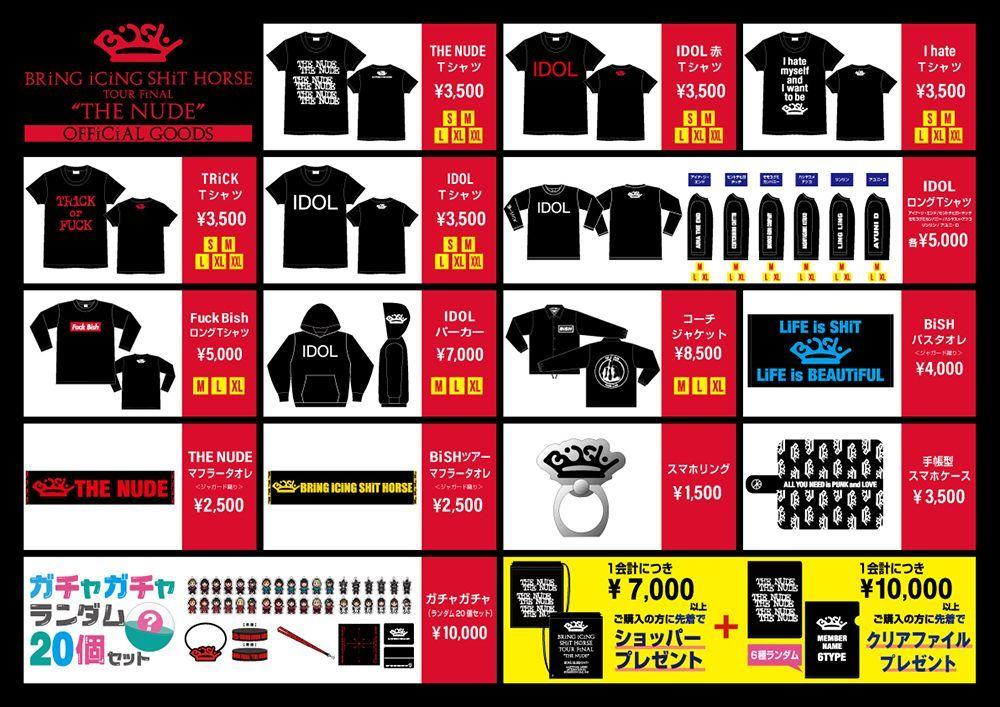 BiSH 18 THE NUDE TOUR 幕張メッセ THE NUDE Tシャツ Lサイズ_画像3