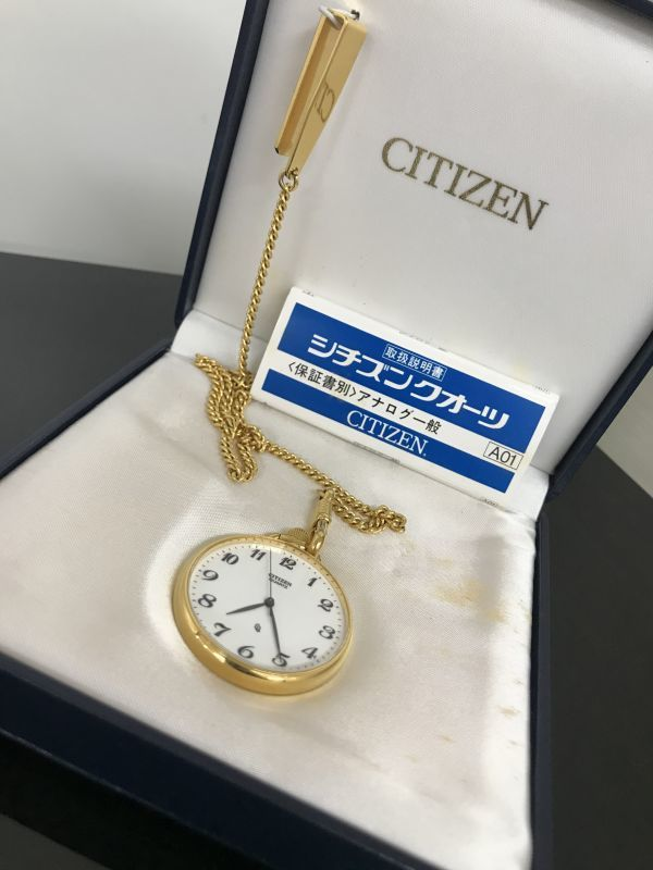 1円~ CITIZEN シチズン 懐中時計 4631 金色 コンパクト ミニ クォーツ 電池交換済み ケース付き