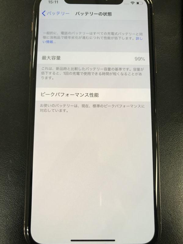 Apple アップル iPhone アイホン XS テン 10 アイフォン 64GB A2098 ゴールド 判定○ シムフリー 美品 最大容量99%_画像5