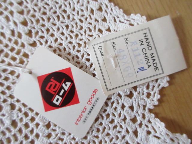 綿100% 白 手編みレース 120×150cm マルチカバー テーブルクロス 未使用_画像4