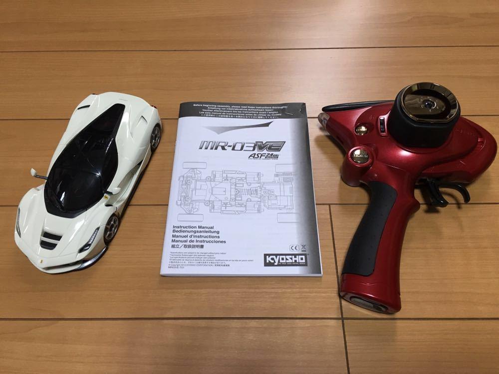 京商 ミニッツレーサー MR03VE ラ・フェラーリ レッドプロポ セット 2.4G 中古