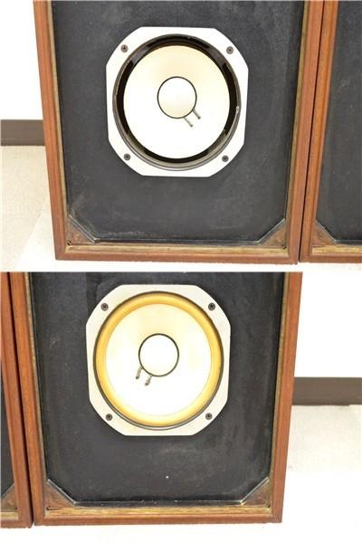 KM79●中古品●SANSUI サンスイ SP/LE8T スピーカー システム ペア オーディオ機器 音出しOK_画像4
