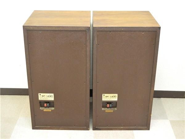 KM79●中古品●SANSUI サンスイ SP/LE8T スピーカー システム ペア オーディオ機器 音出しOK_画像3