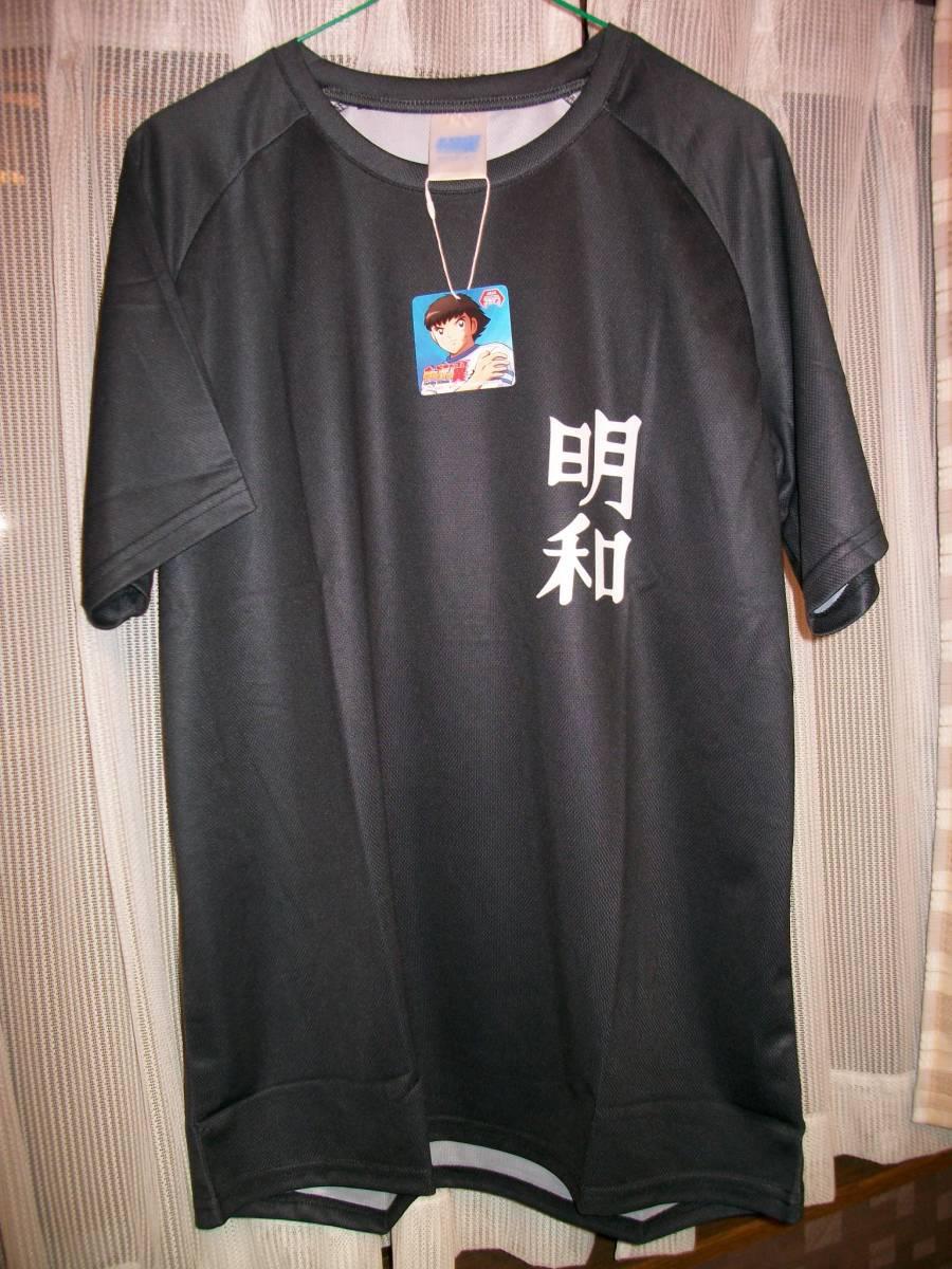 キャプテン翼 非売品 ユニフォーム風Tシャツ・プレミアムビッグラウンドタオル・ナップザック の3点セット_画像2