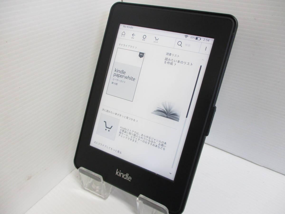 専用ケース付き amazon アマゾン Kindle Paperwhite DP75SDI Wi-Fi 32GB 6型 ブラック 電子書籍リーダー T009