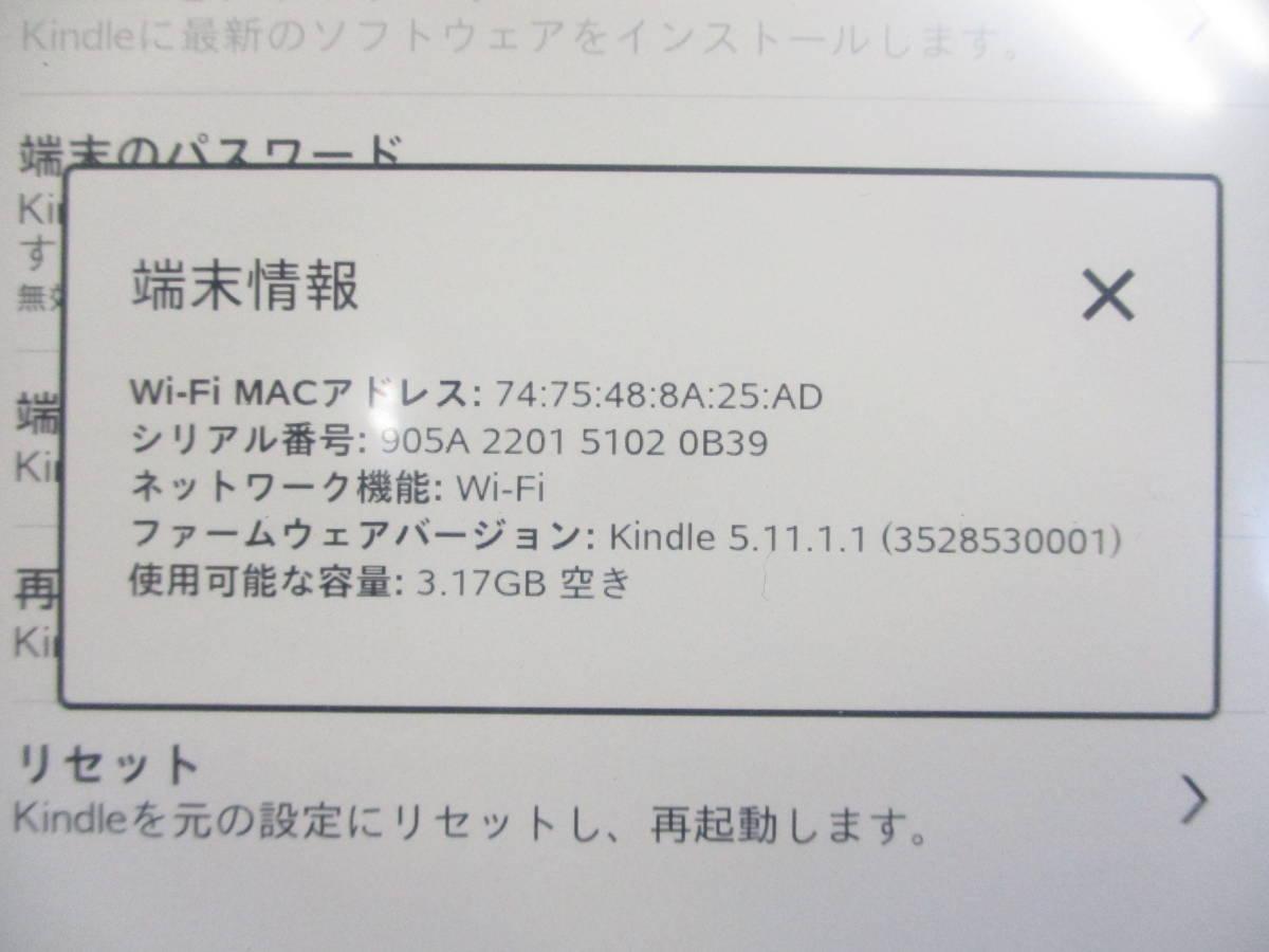 専用ケース付き amazon アマゾン Kindle Paperwhite DP75SDI Wi-Fi 32GB 6型 ブラック 電子書籍リーダー T009_画像6