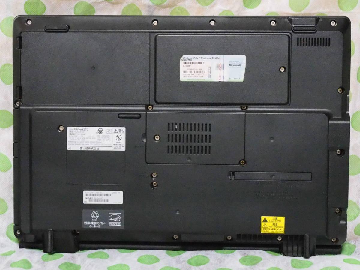 FMV-A8270 Core2Duo 2.26GHz/2GB/80GB/DVD Multi/OSなし_画像5