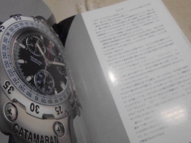 大判本【SWISS MADE FURRER-JACOT】フラージャコー 送料無料 スイス時計ウオッチ_画像7
