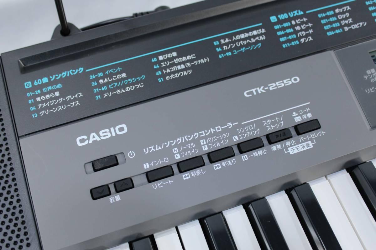 ☆カシオ☆電子キーボード☆ベーシック☆CTK-2550☆61鍵盤☆内蔵60曲☆_画像4